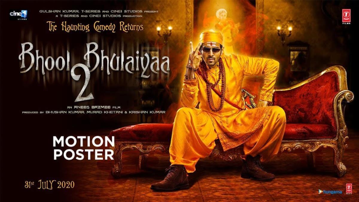Bhool Bhulaiyaa 2 Upcoming Comedy Movies 2020 After Lockdown