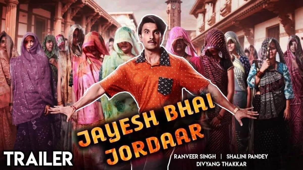 Jayeshbhai Jordaar Upcoming Comedy Movies 2020 After Lockdown