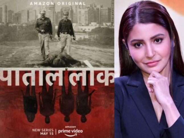 Anushka Sharma Paatal Lok Season 1
