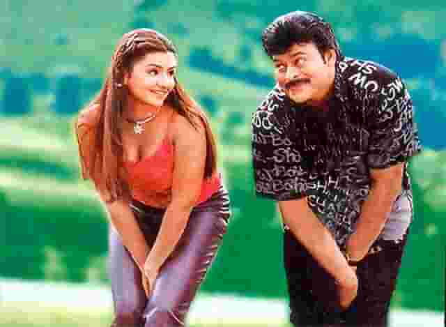 Aarti Agarwal with chiranjivi. Do you remember the movie 'Indra the Tiger' released in the year 2002