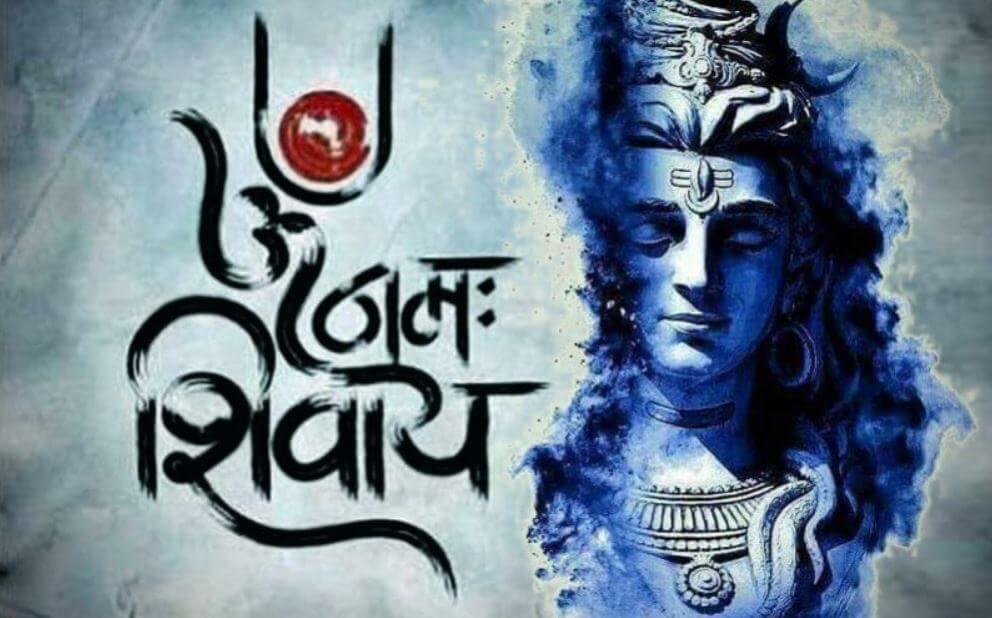 Drushadvichitratalpayor Bhujanga Mauktikasrajor रावण रचित शिव तांडव स्तोत्र बोल और अर्थ Shiv Tandav Lyrics And Meaning Made By Ravan (15)