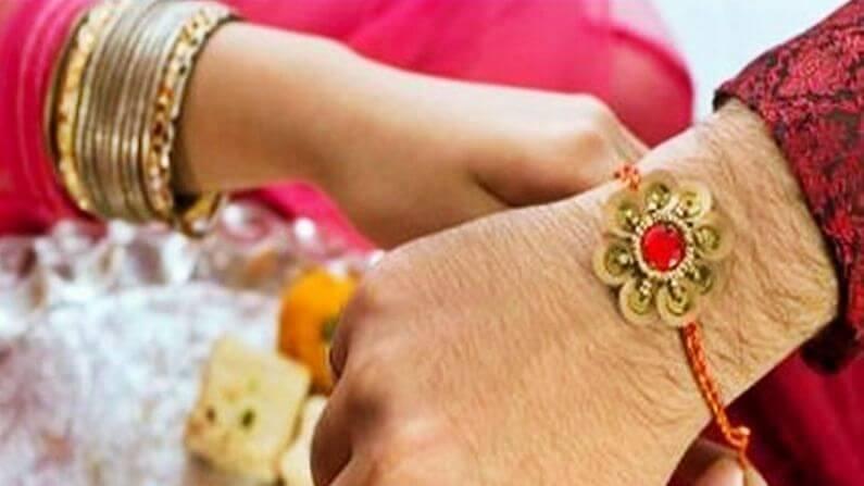 Rakhi Choose The Color Of Rakhi According To The Zodiac In Raksha Bandhan 2021