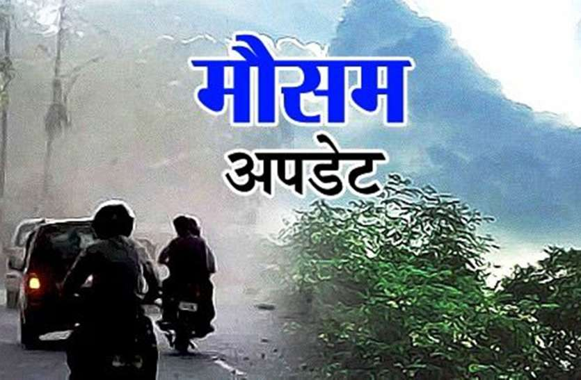 It will rain in Haryana on this day, it will be cold again