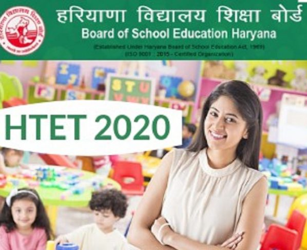 HTET-2020 results disappointing, only 7% pass prospective teachers