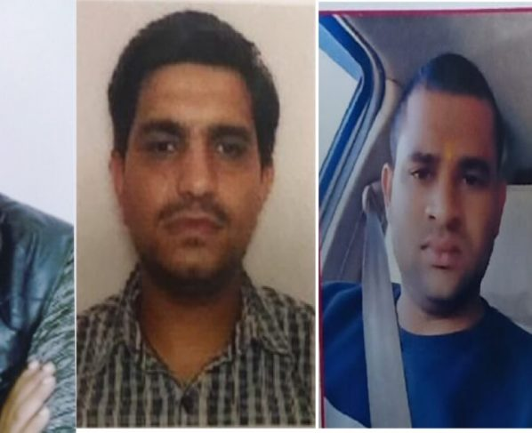 GST scam exposes in Haryana, 89 people arrested, these are four masterminds
