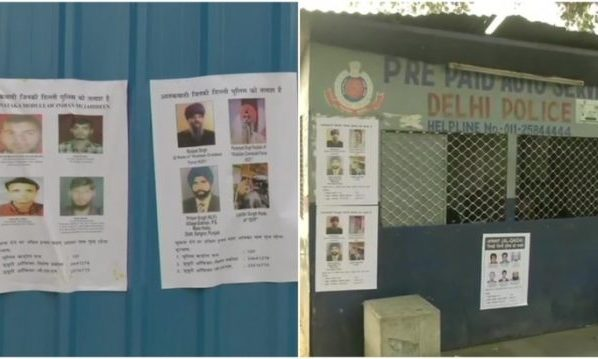 Conspiracy to walk to Delhi on 26 January, police alerted by placing posters of terrorists