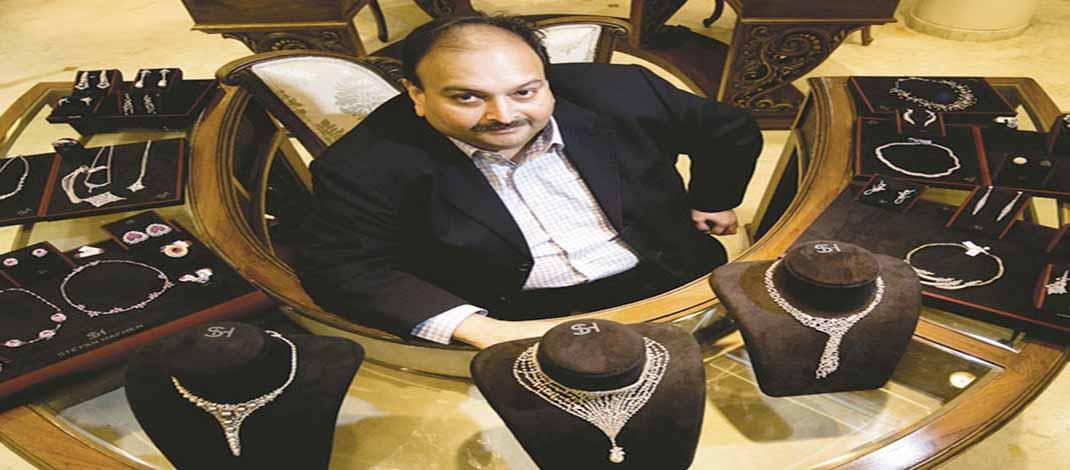 सेबी ने भगोड़े हीरा कारोबारी मेहुल चोकसी पर लगाया पांच करोड़ रुपये का जुर्माना 38
