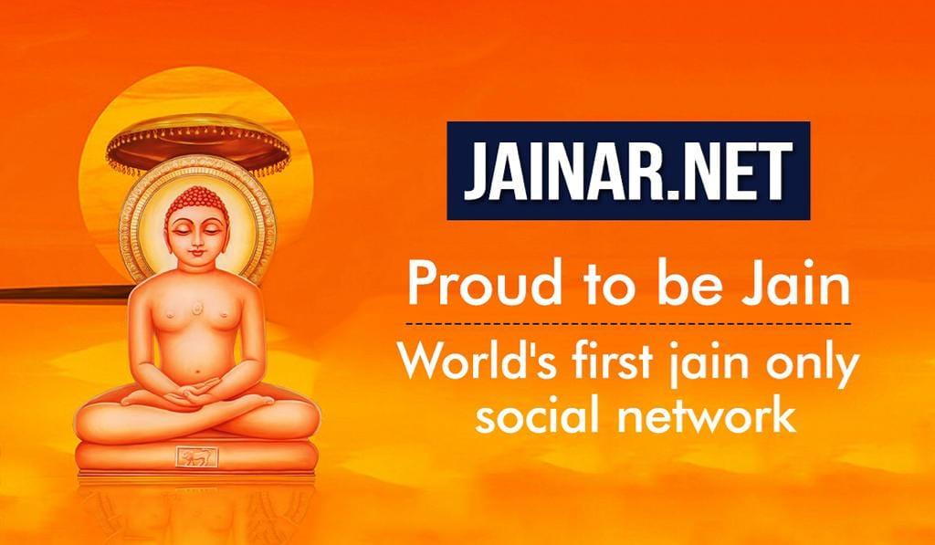 जानें जैन सोशल नेटवर्क के बारे में ?