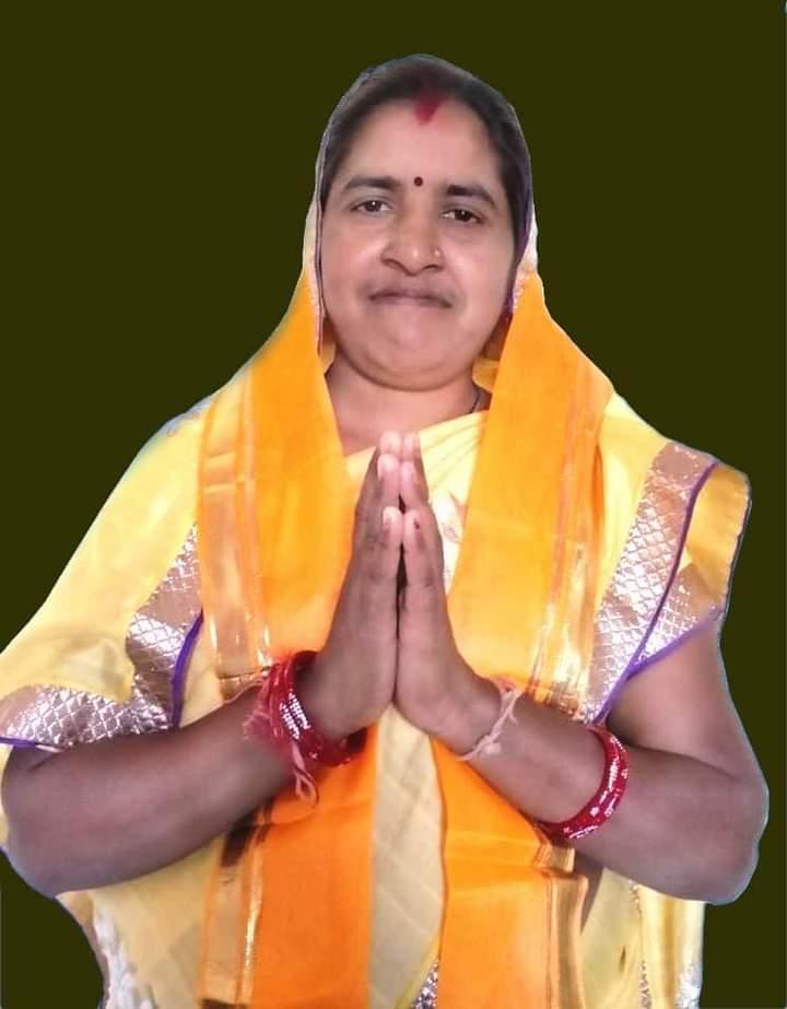 ममता मीणा  वसुंधरा राजे समर्थक राजस्थान(मंच) की जिलाध्यक्ष नियुक्त