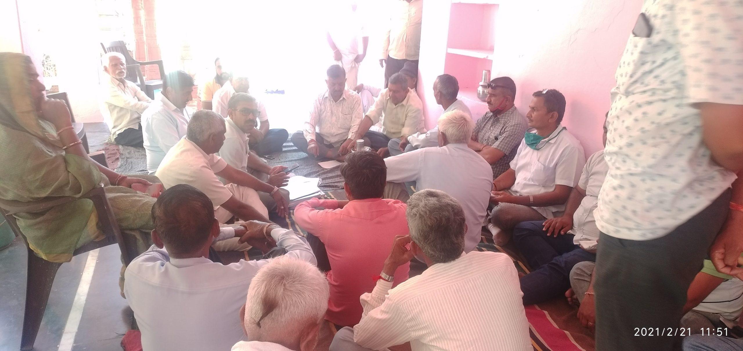 नीलकंठ शिव मंदिर के प्रथम पाटो उत्सव की पूर्व तैयारी पाल पर हुई बैठक