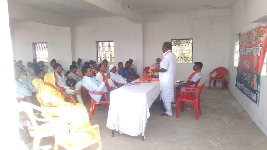 दो दिवसीय भाजपा मंडल खेरवाड़ा, बावलवाडा,कनबई का प्रशिक्षण का हुआ समापन