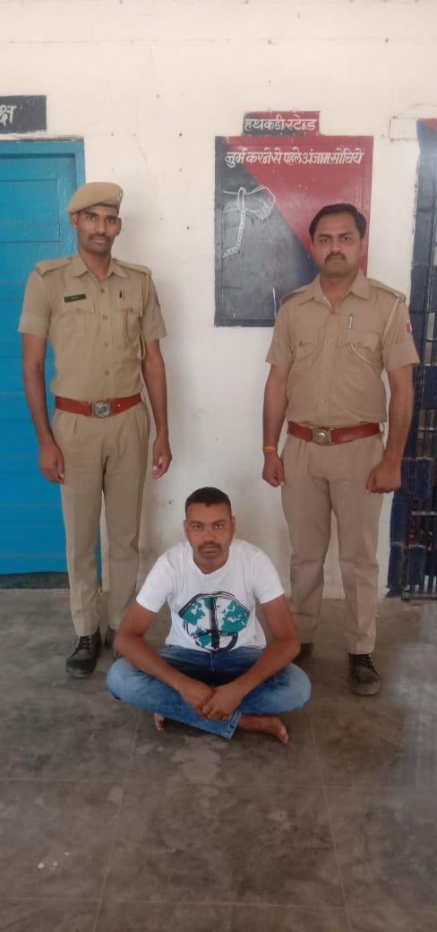 पहाड़ा थाना का टॉप टेन में फरार वांछित अभियुक्त गिरफ्तार