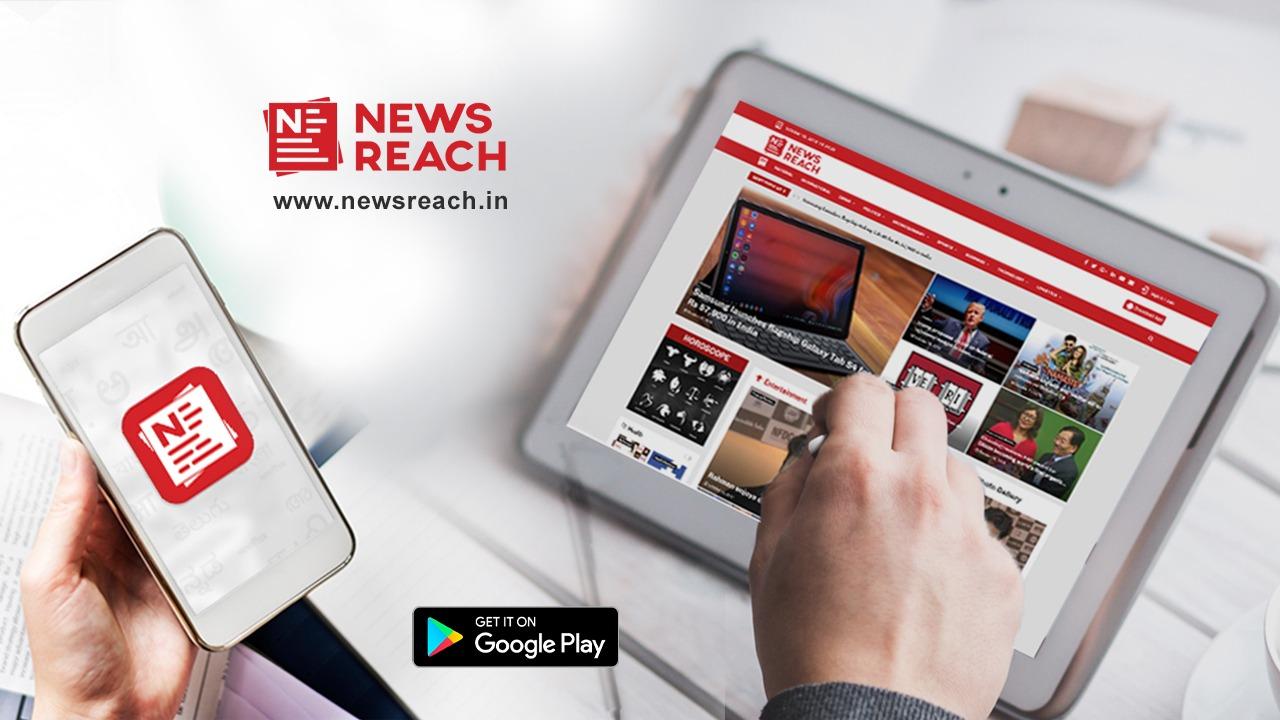 स्थानीय पत्रकारों और प्रकाशकों को अधिक सफलता और समृद्धि देता है एकमात्र माध्यम NewsReach