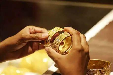 GOLD - सोने के दाम फिर गिरे , जानिए कितनी रह गई 10 ग्राम सोने की कीमत