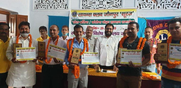 लायंस क्लब जौनपुर सूरज द्वारा प्रतिभाशाली खिलाड़ियों को किया गया सम्मानित