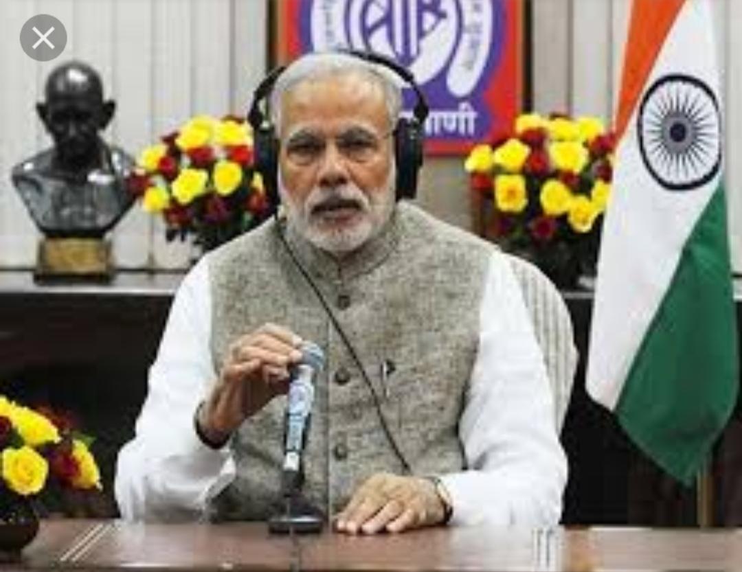 प्रधानमंत्री नरेंद्र मोदी आज 68 वीं बार मन की बात कार्यक्रम में लोगों से रूबरू हुए