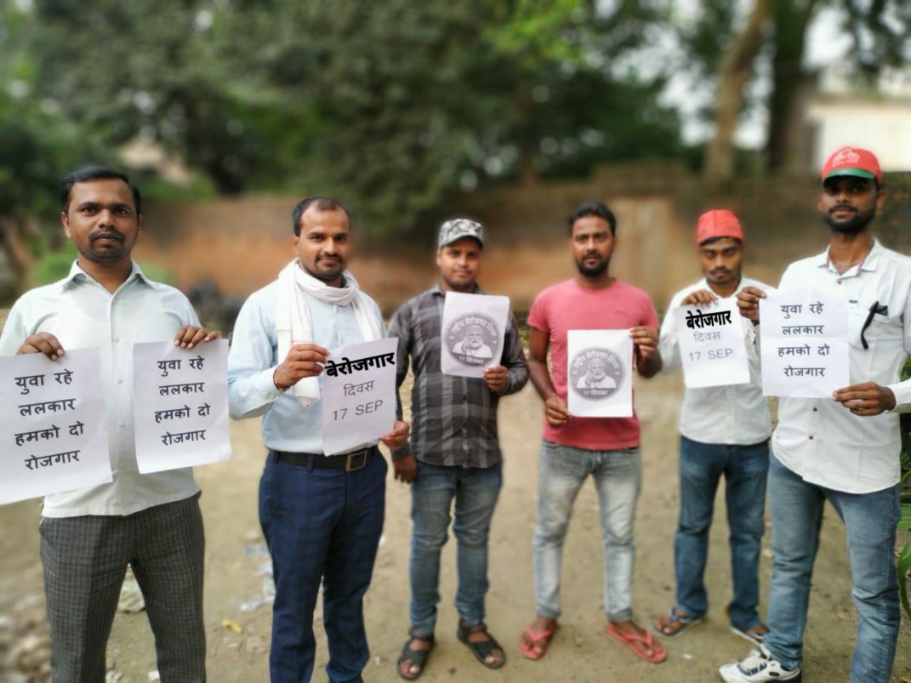 प्रधानमंत्री के जन्म दिवस को सपा कार्यकर्ताओं ने मनाया बेरोजगार दिवस