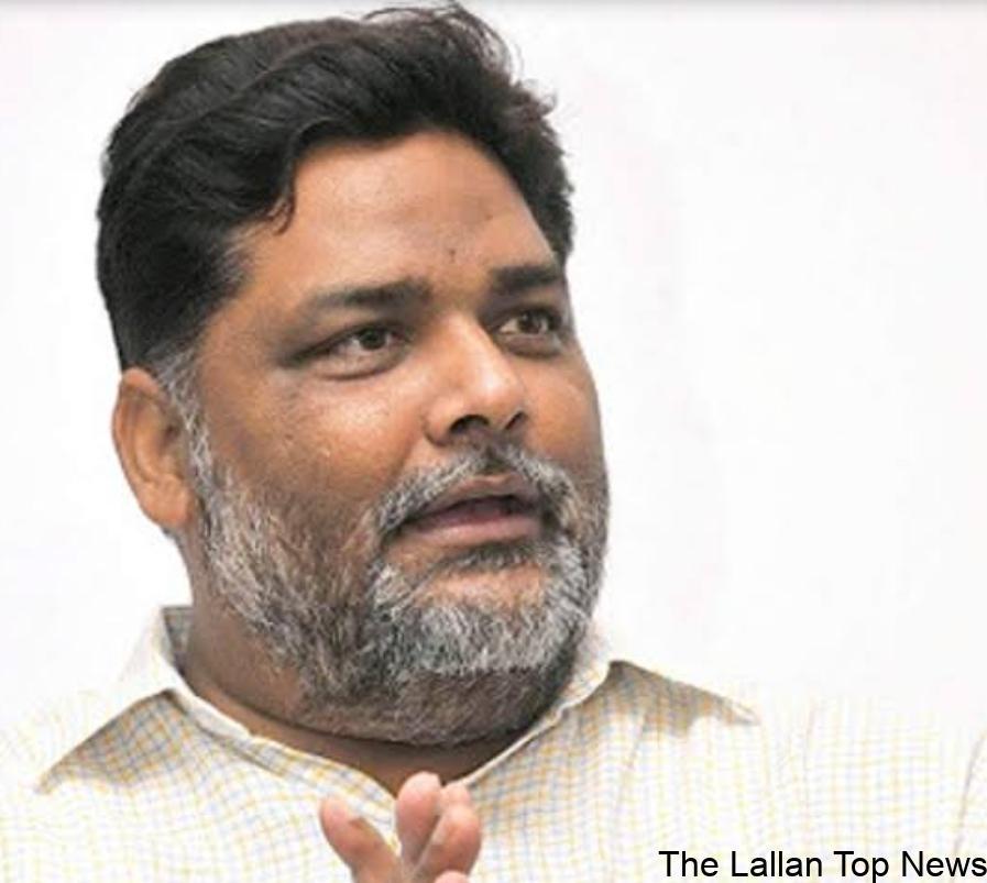 पप्पू यादव को  गिरफ्तार किया गया ग़ांधी मैदान के पुलिस द्वारा