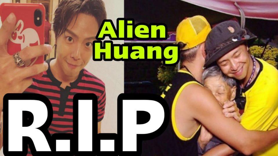 Taiwanese celeb Alien Huang aka Xiao Gui dies at 36